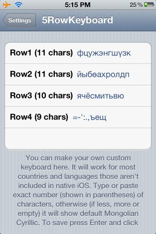 Download 5 Row Customizable Keyboard for iPhone 1.1-3