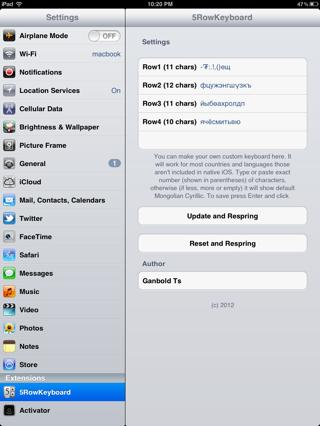 Download 5 Row Customizable Keyboard for iPad 1.1-3