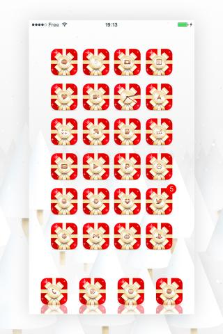 Download Advent iOS8 i6plus Wallpapers 1.0