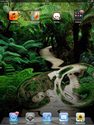Download AquaBoard - Liquid Springboard 1.0-21