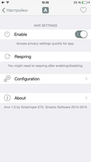 Download Avix 1.0