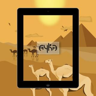 Download Ayka Wall iPad iOS7 1.0