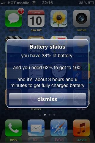 Download Battery Status 2.0