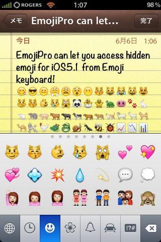 Download EmojiPro 1.0.3-1