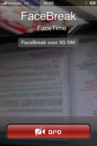 Download FaceBreak 1.80