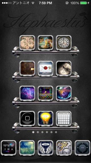 Download Hephaestus iOS 7 HD Theme 2.0