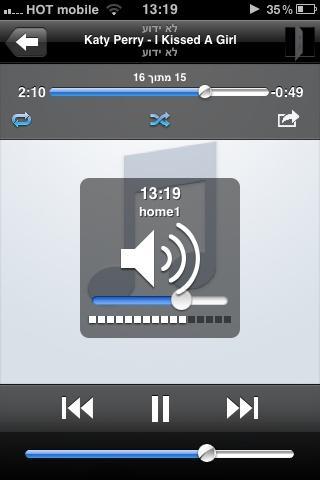 Download HUD Pro 2.0