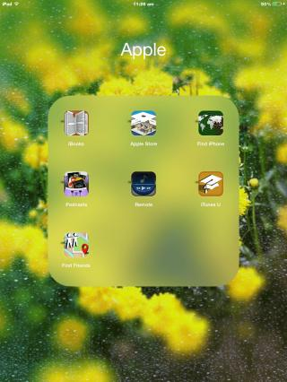 Download iesight for iPad Wallpapers iOS 8 1.0