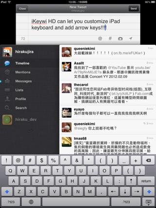 Download iKeywi HD for iPad 1.3.1