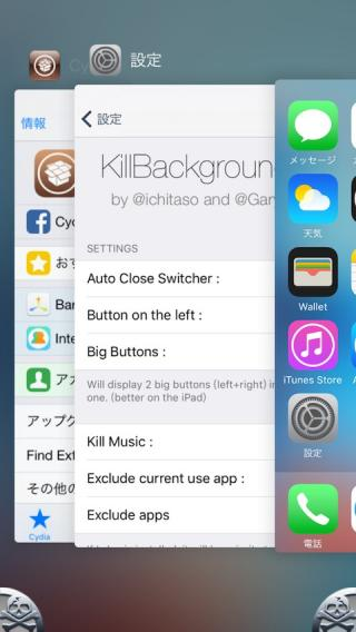 Download KillBackground9 1.1.0