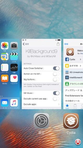 Download KillBackground9 1.1.0