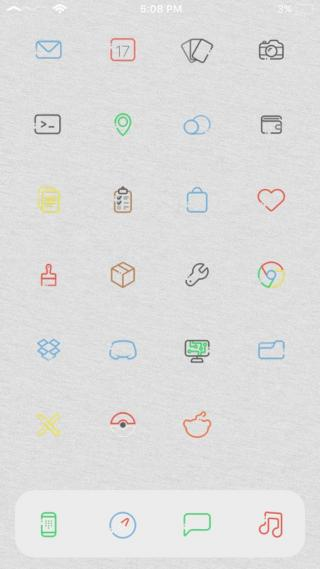 Download Linear Glyphs 1.1