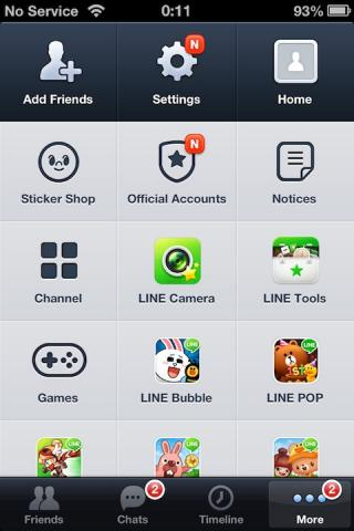 Download aLock4Line 1.2-1