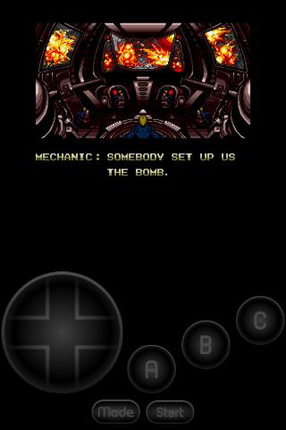 Download MD.emu 1.5.29