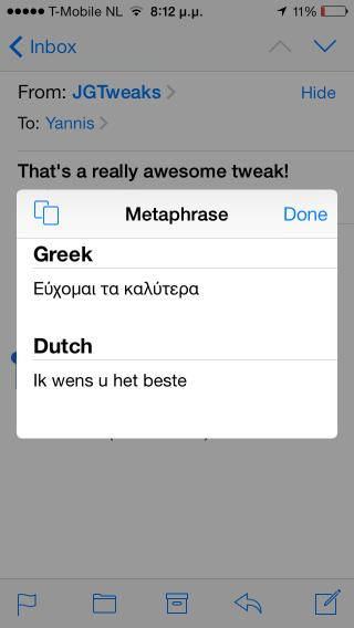 Download Metaphrase 1.3