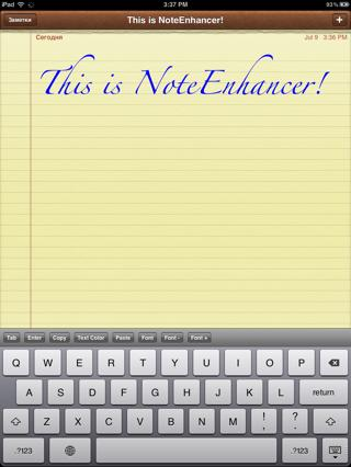 Download NotesEnhancer 1.8