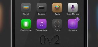 Download Ov2 1.1