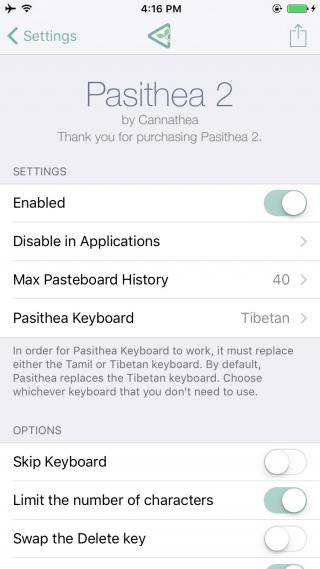 Download Pasithea 2 (iOS 10) 2.2.4.1-1k