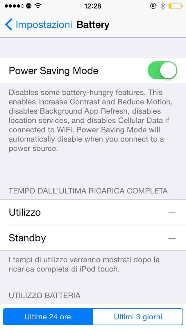 Download Power Saver Mode 0.0.1-74