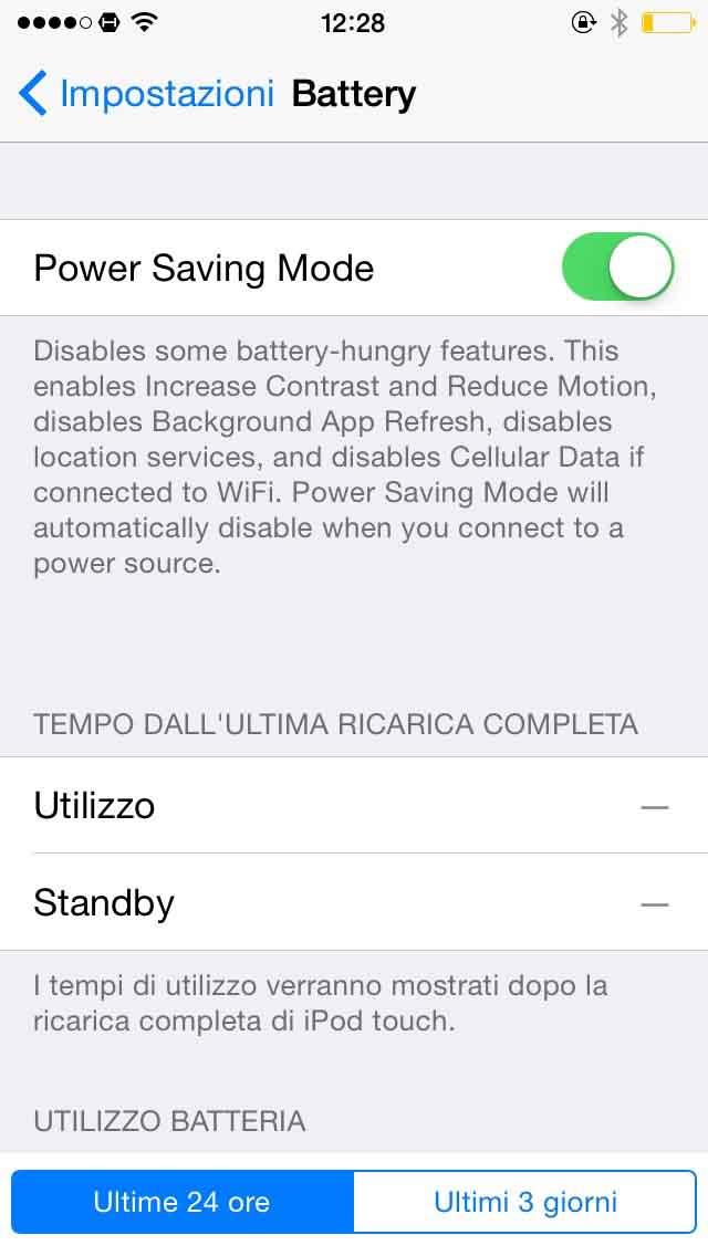 Download Power Saver Mode 0.0.1-74