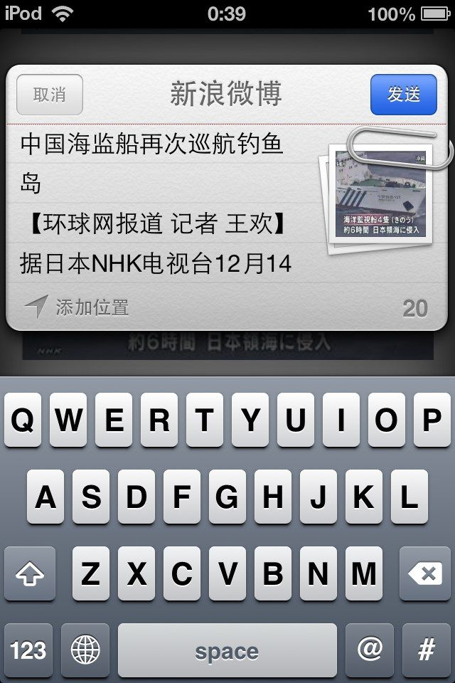 Download QuickShare for Action Menu (iOS 6) 1.2-1