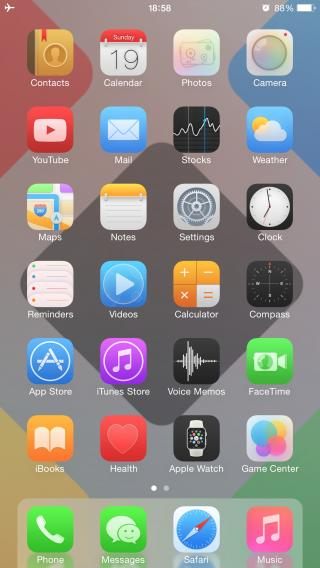 Download Rupi for iPhone 6 Plus 1.7