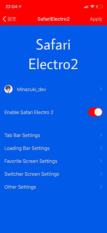 Download Safari Electro 2 1.1