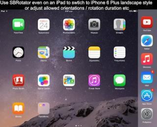 Download SBRotator (iOS 9 & 8) 1.1-1k