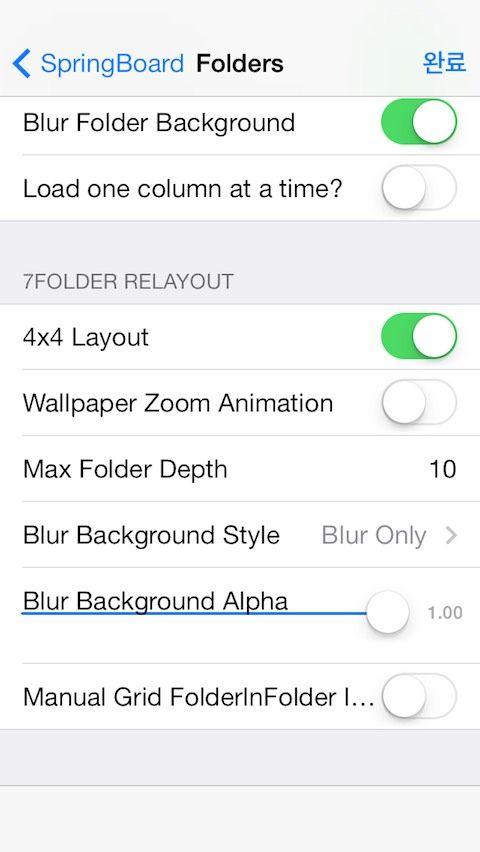 Download 7Folder Relayout 0.1-4