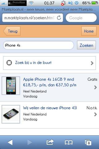Download Shop-NC Pack 1.0a
