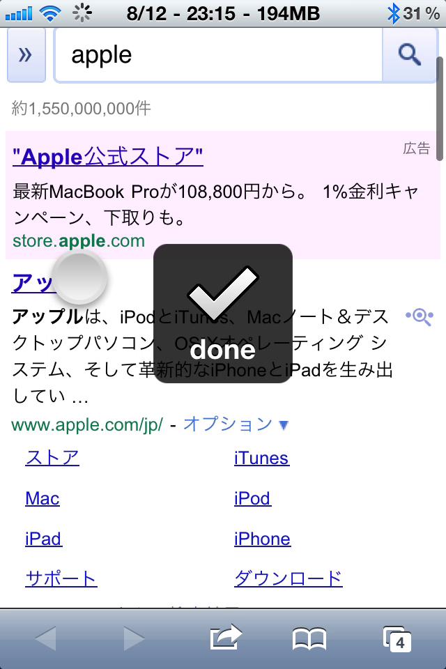 Download Sleipnizer for Safari(Obsolete) 3.3.2-4