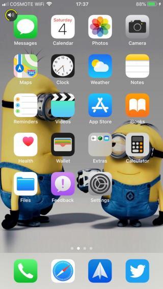 Download SmartVolumeControl2 3.1.7k