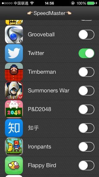 Download SpeedMaster 1.5-2