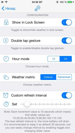Download Status Weather 1.1.2
