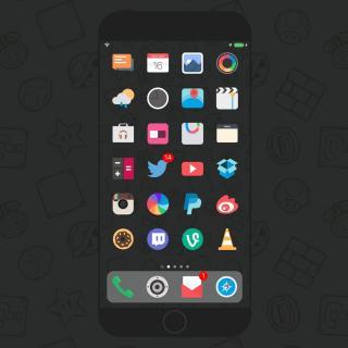 Download Sunshine iOS10 1.0