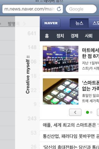 Download Swipe Safari 1.0-32