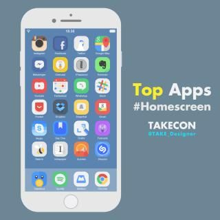 Download TAKECON 1.2