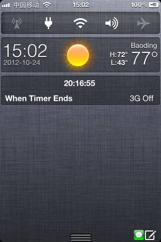 Download TimerPlus 1.0-5