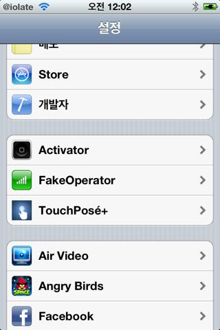 Download TouchPose+ 1.1-15