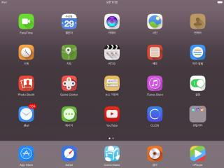 Download toyO for iPad Theme 1.8