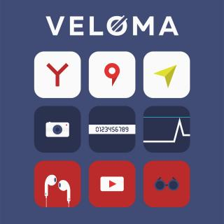 Download Veloma 2.5