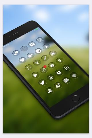 Download VisioHD ios8 Iconomatics 1.0a