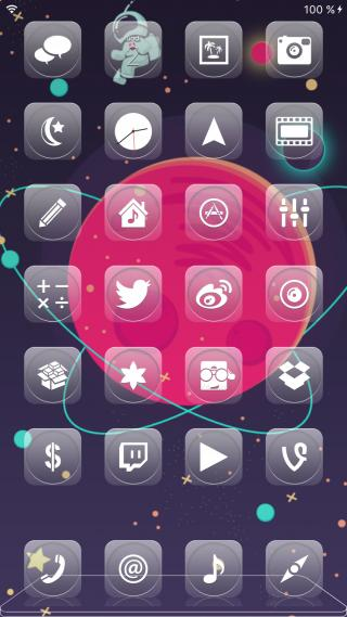 Download VisioHD iOS9 iPadPro fix 1.0