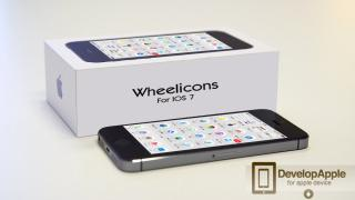 Download Wheelicons 1.1