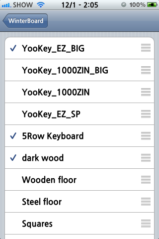 Download YooKey Pro 1.2.0-7